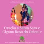 Oração a Santa Sara e Cigana Rosa do Oriente para começar o dia